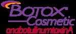 logos-botox